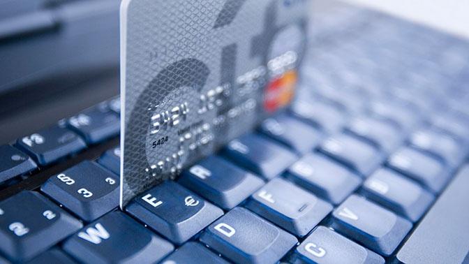 В РФ предложили отменить комиссию при досрочном возврате кредита