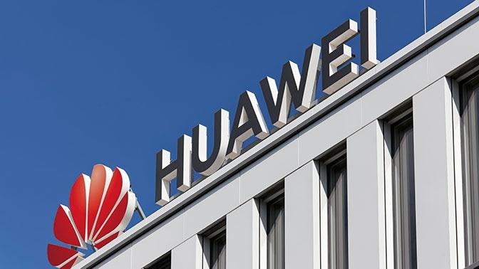 В Huawei нашли способ заряжать смартфоны удаленно