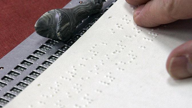 Ученые разработали метод полного восстановления зрения у слепых