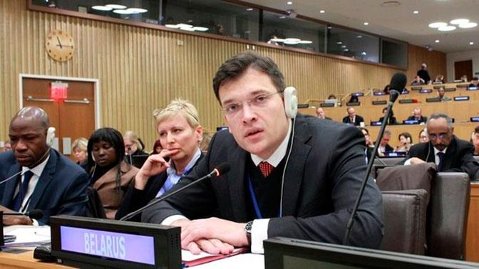 Постпред Белоруссии в ООН поспорил с Тихановской