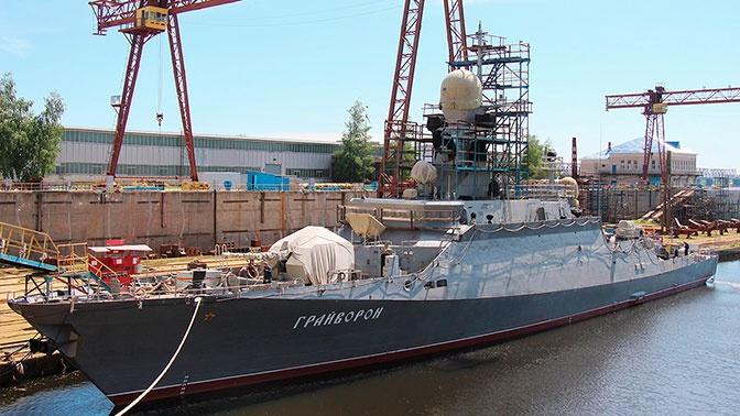 Новейший корабль ЧФ «Грайворон» впервые вышел в море на заводские ходовые испытания