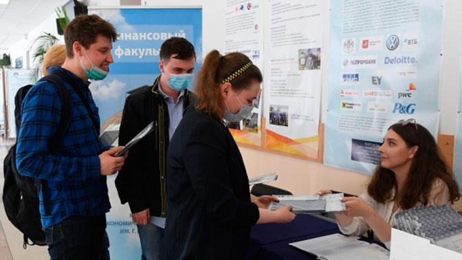 В Минобрнауки разъяснили новые правила приема в вузы