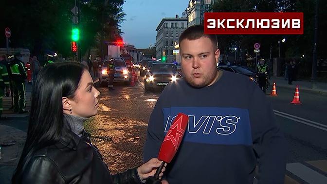 «Тормозной путь все видели»: друг участника громкого ДТП в центре Москвы раскрыл детали аварии