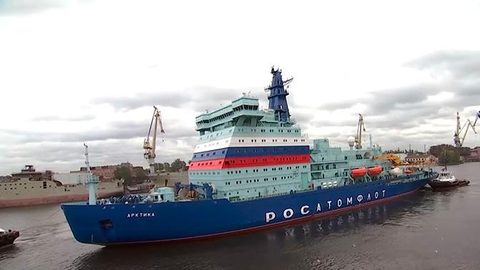 «Какого гиганта создала Россия»: японцы восхитились атомным ледоколом «Арктика»