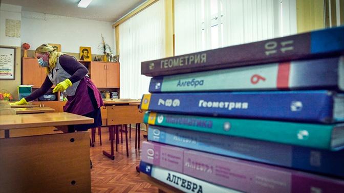 В Москве обучение в школах и вузах остается в очном формате