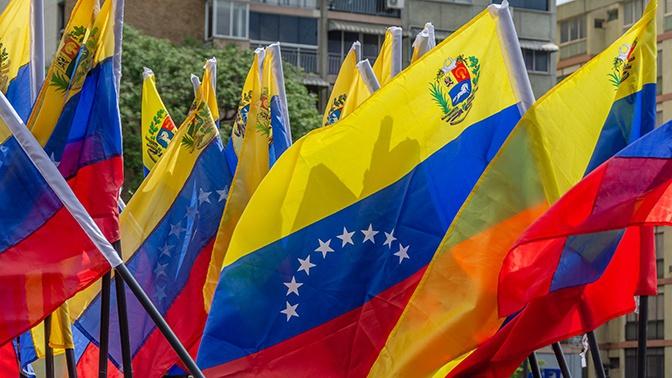 Власти Венесуэлы заявили о производстве собственных систем вооружений