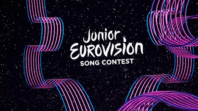 Названо имя участника «Детского Евровидения - 2020» от России