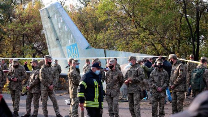 Из-под обломков упавшего на Украине Ан-26 извлекли черные ящики