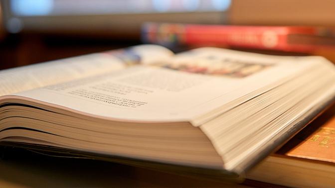 Минпросвещения утвердило перечень учебников на пять лет