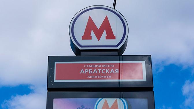 В Москве временно закрыли участок «синей» ветки метро