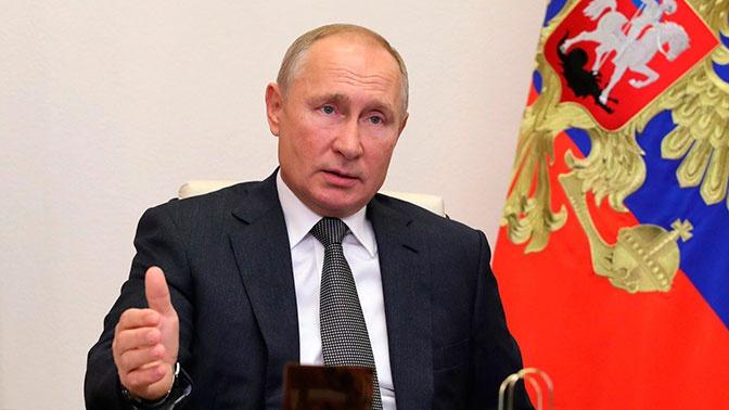 Путин: по каждой национальной цели в РФ должен быть ощутимый результат