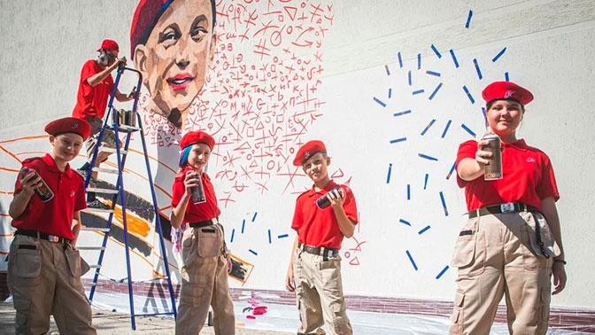 Юнармейцы нарисовали «Граффити Победы» в детском образовательном центре «Смена»