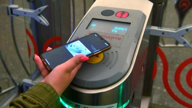 Власти Москвы изменили систему безналичной оплаты проезда в метро