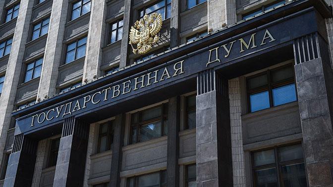 В Госдуму внесен проект о новом порядке расчета МРОТ