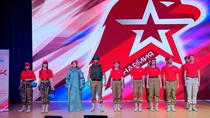 «Юнармейские маршруты» открылись в Приморье
