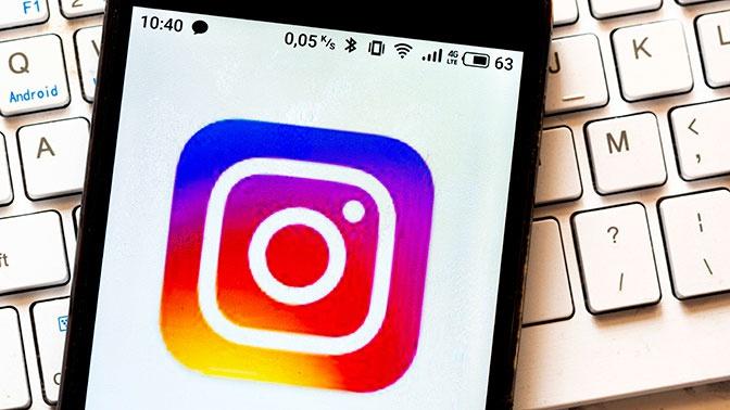 В ряде стран фиксируются проблемы в работе Instagram