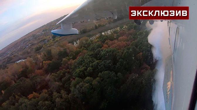 Борьба с огнем: эксклюзивные кадры сбрасывания воды с борта Бе-200 в Воронежской области