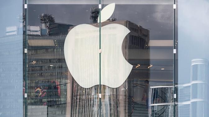 Раскрыта стоимость всех версий iPhone 12