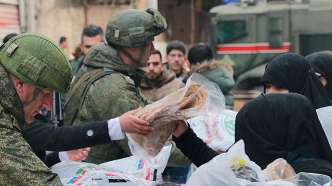 Российские военные в Сирии за сутки раздали 880 наборов с продовольствием