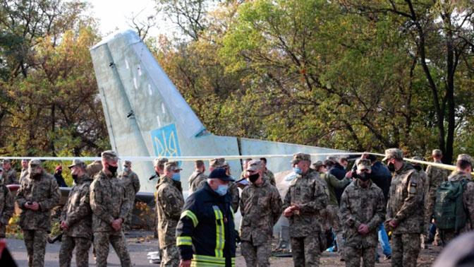 Завершена дешифровка «черного ящика» рухнувшего под Харьковом АН-26