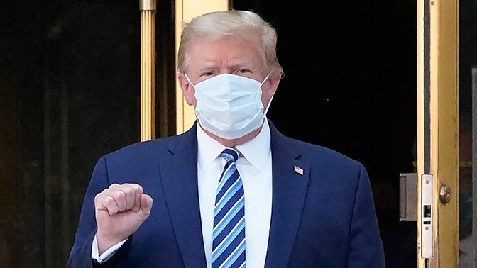 Трамп вернулся в Белый дом после лечения от COVID-19