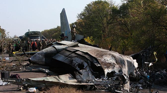 Названа причина крушения Ан-26 под Харьковом