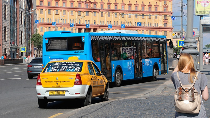 С 9 октября приостановлен льготный проезд для московских пенсионеров и школьников