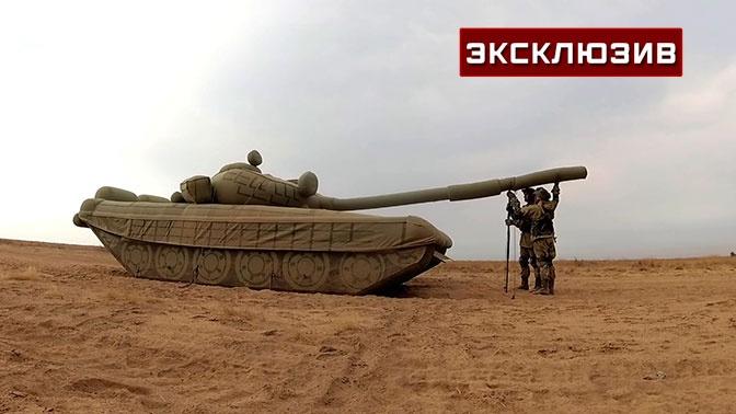 Полное надувательство: как военные инженеры обманули «противника» в ходе учений «Кавказ-2020»