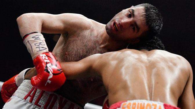Бой отменен: российский боксер Алоян заразился коронавирусом