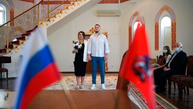 ЗАГСы Москвы приступили к работе по предварительной записи
