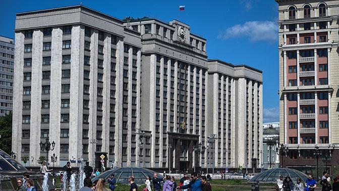 Президент России внес в Госдуму законопроект о Госсовете