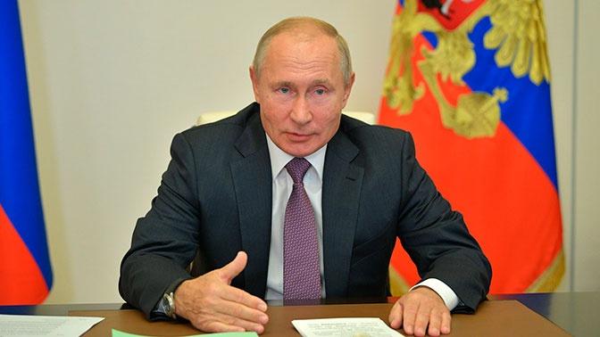 Путин назначил представителей при рассмотрении законопроекта о Госсовете