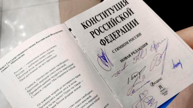 Рабочая группа по поправкам рассмотрит президентские законы по Конституции