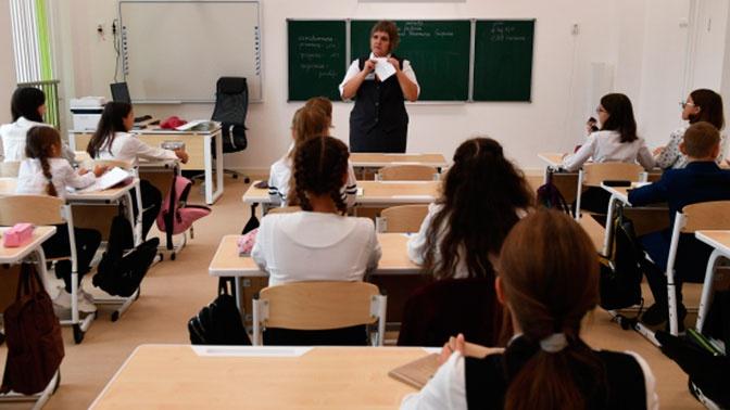 Кабмин выделит 12 миллиардов рублей на новые места в школах