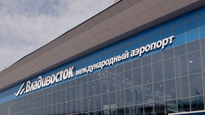Аэропорт эвакуировали из-за ложной пожарной тревоги во Владивостоке