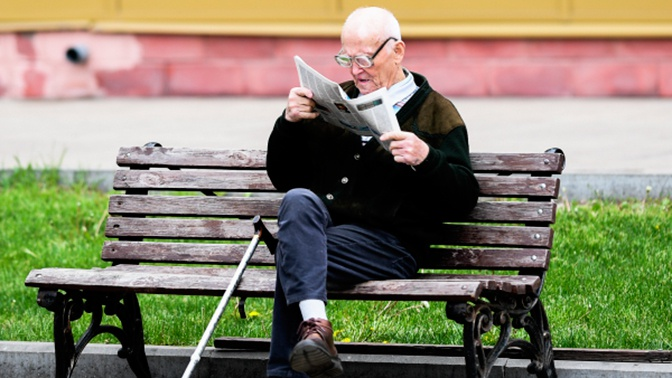 Правительство одобрило выделение средств  для региональных соцдоплат к пенсиям