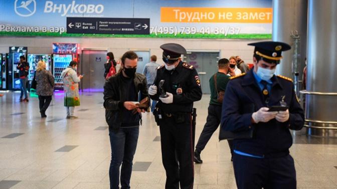Сумма штрафов вернувшимся из-за границы москвичам превысила миллион рублей