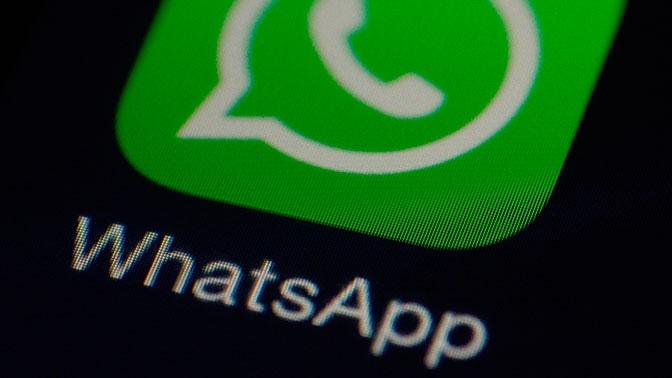 Эксперт рассказал, как незаметно для всех переписываться в WhatsApp