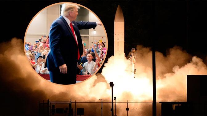 Трамп: с новым оружием мы установим мир с позиции силы