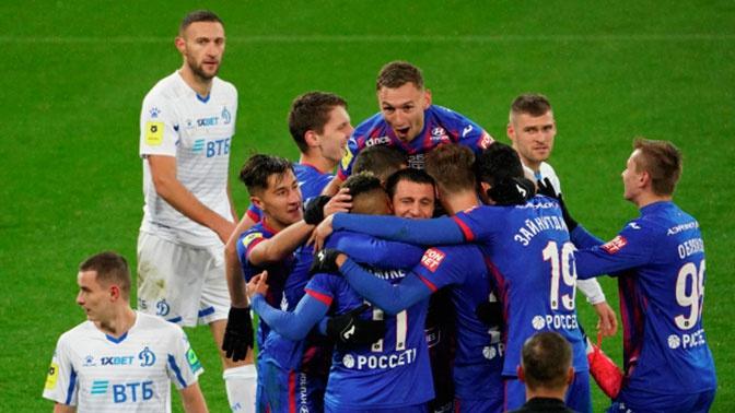 ЦСКА впервые за четыре года обыграл «Динамо» в матче РПЛ