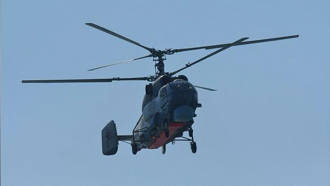 На палубу патрульного корабля «Павел Державин» впервые совершил посадку вертолет Ка-27