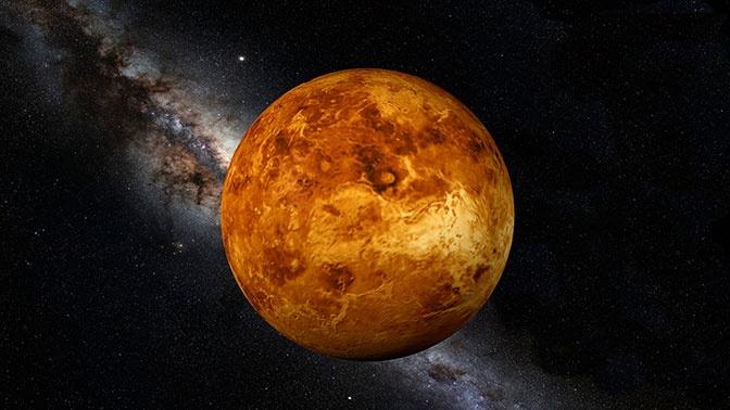 Ученые обнаружили, что NASA не заметило признаки жизни на Венере 42 года назад