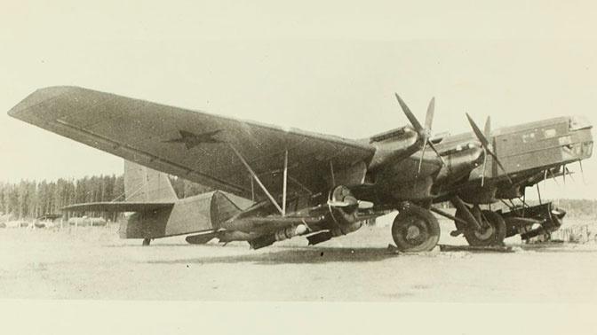 Как посадить самолет на самолет: летающие авианосцы СССР