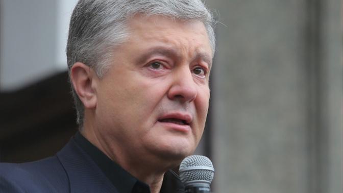 Против партии Порошенко возбудили уголовное дело о госперевороте