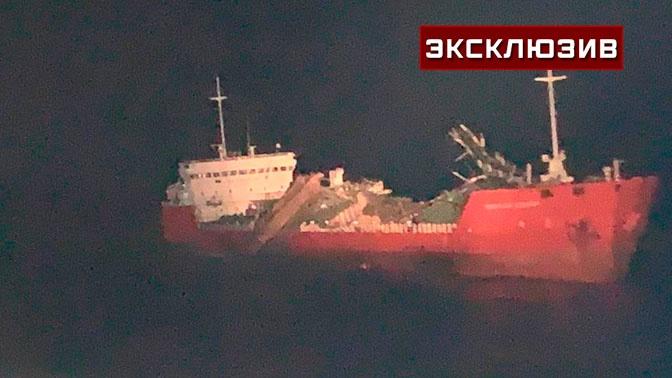«Полная потеря управления»: переговоры диспетчерской службы и танкера после взрыва на борту в Азовском море