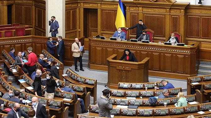 На Украине захотели взыскать с России миллиарды долларов