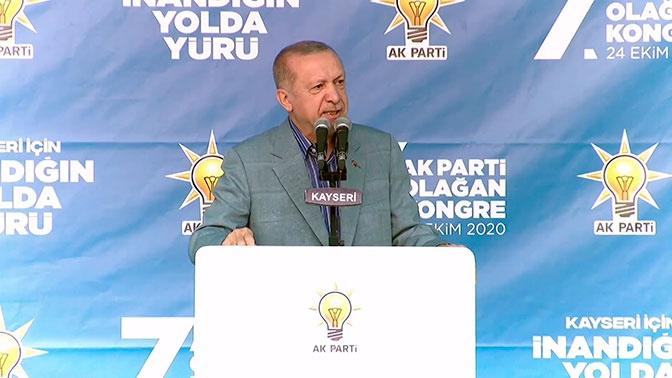 Эрдоган призвал жителей Турции бойкотировать французские товары