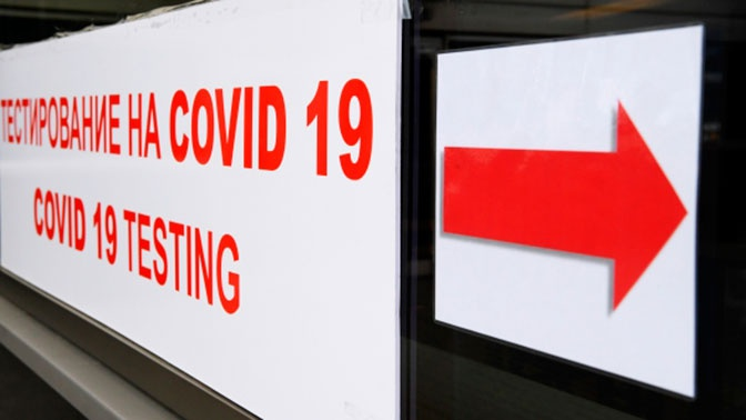 В России провели более 57 миллионов тестов на коронавирус