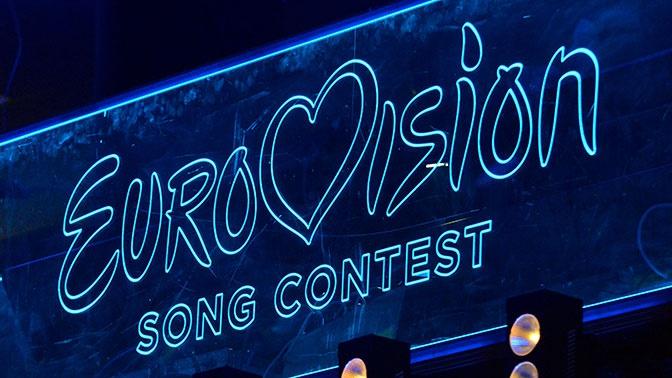 Участие в Евровидении-2021 подтвердила 41 страна