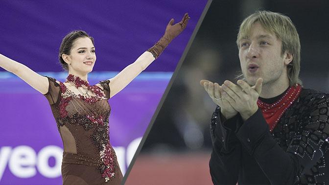 Медведева и Плющенко вошли в рейтинг величайших фигуристов в истории